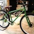 surly_1x1_greenxwht