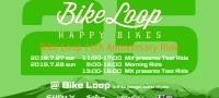 bikeloop25fb