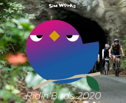 ridinbirds2020
